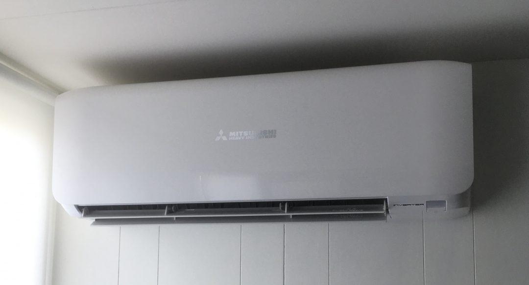 Een van de beste Airco's: Mitsubischi split unit airco