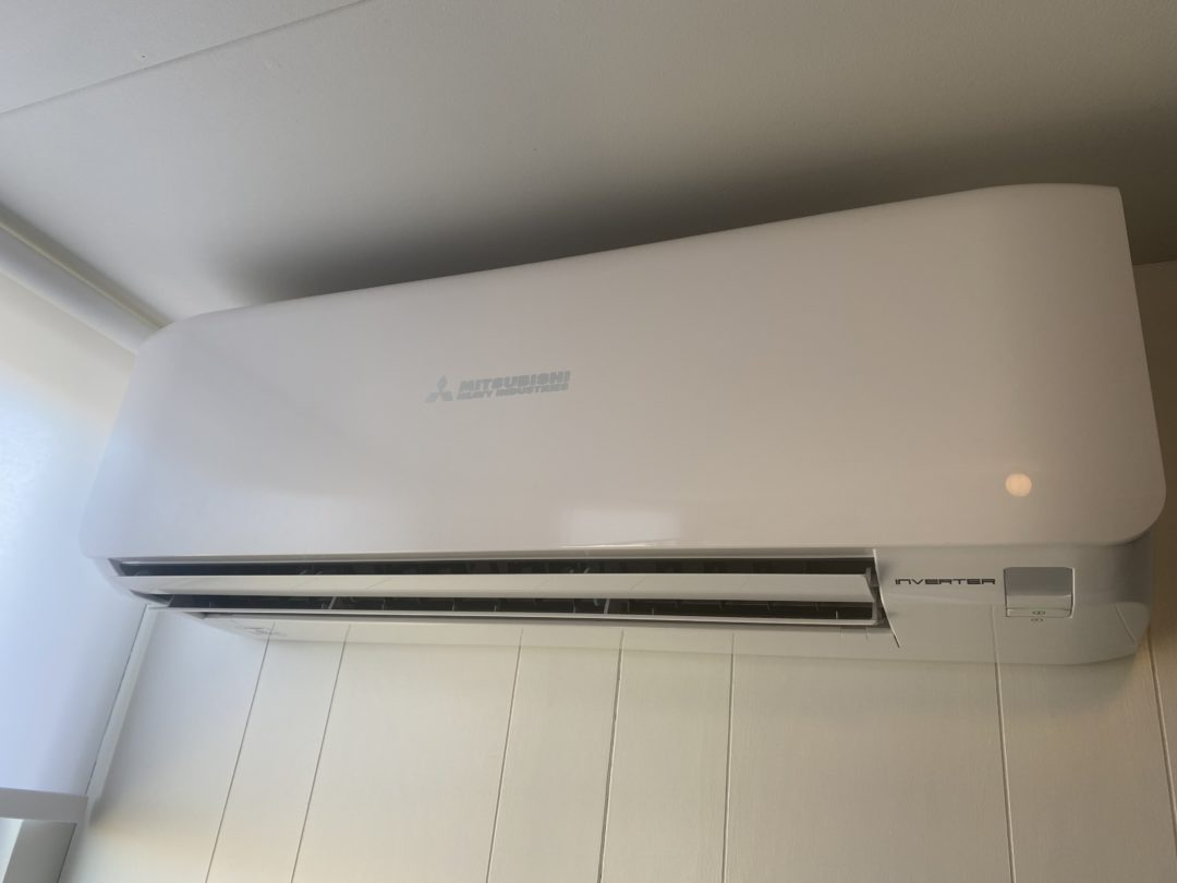 Split-unit airco